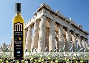 ACROPOLIS olive